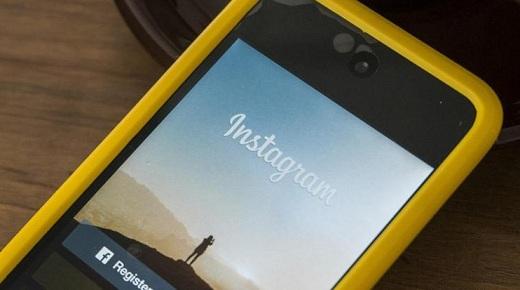 12.19.14 Instagram